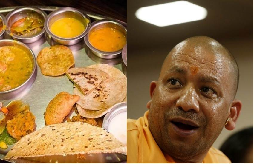 Yogi Thali, Rs 10, Subsidised Meal, Facility, Launch, Allahabad Mayor, Abhilasha Gupta, Outlet, Attarsuiya, Initiative, Dilip, Kaake, Associates, Chief Minister, Yogi Adityanath, Lucknow, UP, State News, Hindi News