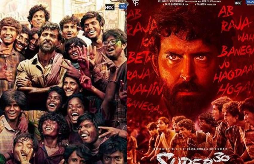 teachers day, hrithik roshan, film super 30, super 30 poster, hrithik films, hrithik roshan poster super 30, hrithik roshan super 30, super 30 hrithik roshan