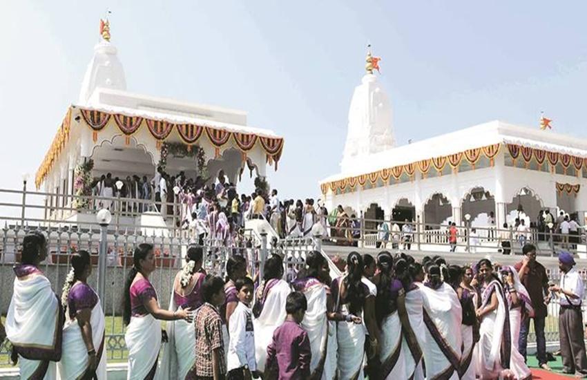 Supreme court, Bawakhaleshwar temple