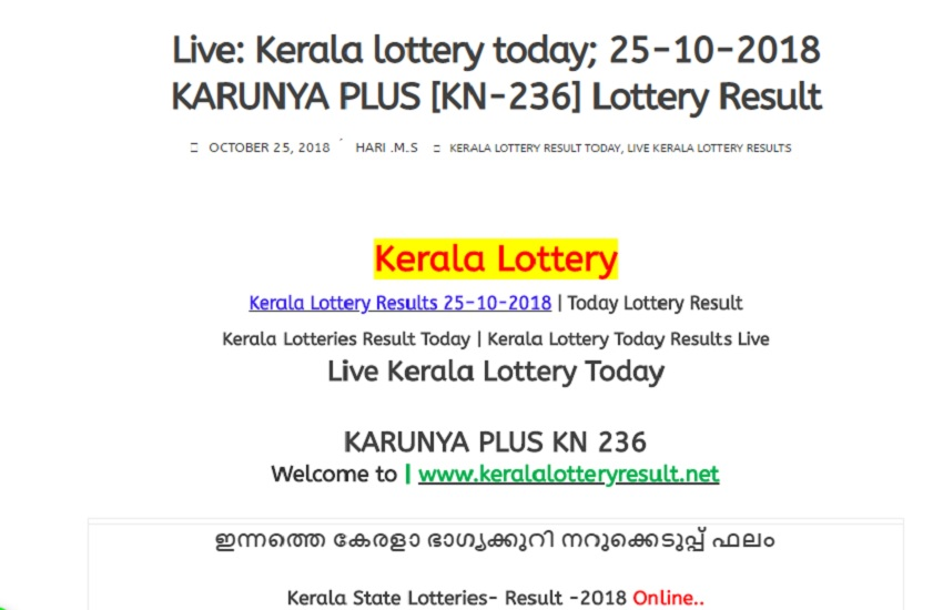 kerala lottery result, kerala lottery result today, karunya plus lottery, karunya plus lottery result, karunya plus lottery kn 236 result, kerala lottery result kn 236
