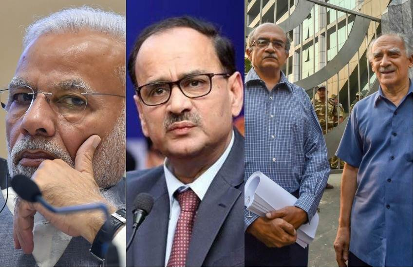 Arun Shourie, Former Minister, Prashant Bhushan, Lawyer, Alok Verma, CBI Director, Meeting, Narendra Modi, Central Government, Unhappy, Uncommon, Allegations, Probe, Rafale Deal, Dassault Aviation, New Delhi, India News, National News, Hindi News