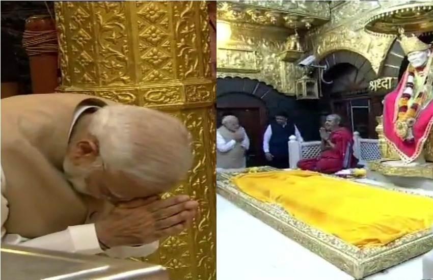 Narendra Modi, PM, India, Shirdi, Sai Baba Temple, Sai Darbar, Sai Baba Samadhi Centenary Celebrations, State News, Maharashtra, National News, Hindi News