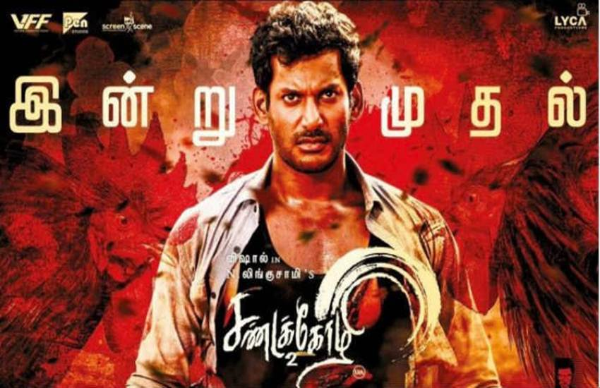 tamilrockers, tamil rockers, tamilrockers tamil movie download, tamilrockers 2018, tamilrockers telugu movies download, tamilrockers moveis download, Tamil Movie Sandakozhi 2 movie download, Tamil Movie Sandakozhi 2 movie download, Sandakozhi 2 movie download, Sandakozhi 2 movie download tamilrockers, Sandakozhi 2 full movie download