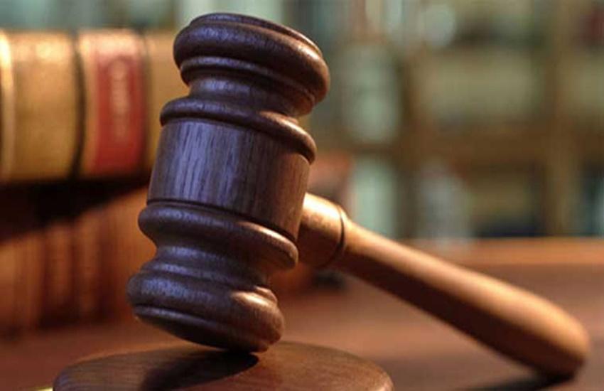Court, Court decision