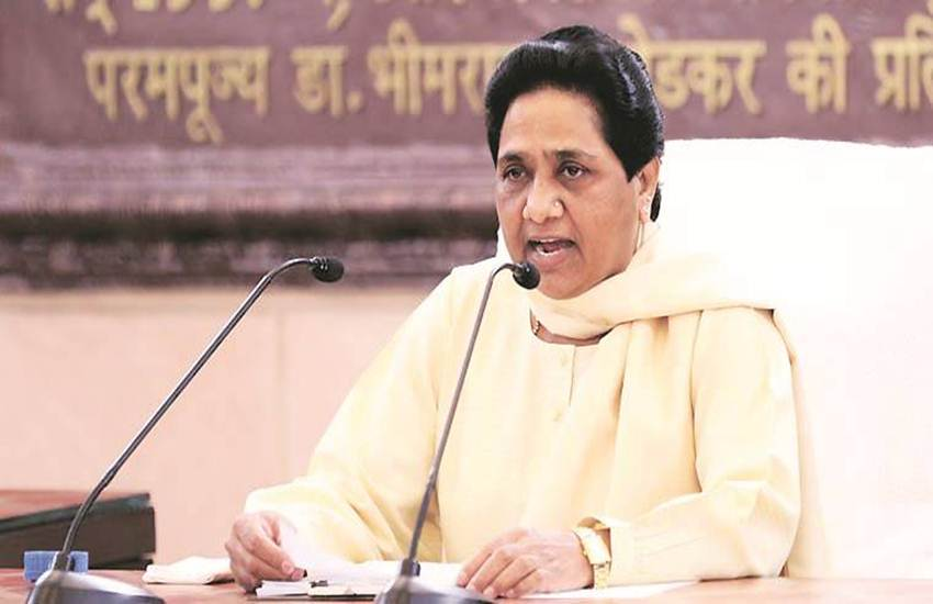 MP Election, BSP, Mayawati, candidate in mp election, mp election
