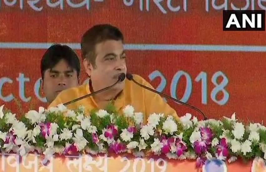 Nitin Gadkari, Atal Bihari Vajpayee, BJP,LK Advani, Bharatiya Janata Yuva Morcha