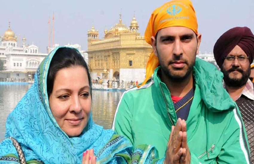 युवराज सिंह की मां को लगाया 50 लाख रुपये का चूना,  84 पर्सेंट रिटर्न का किया थावादा