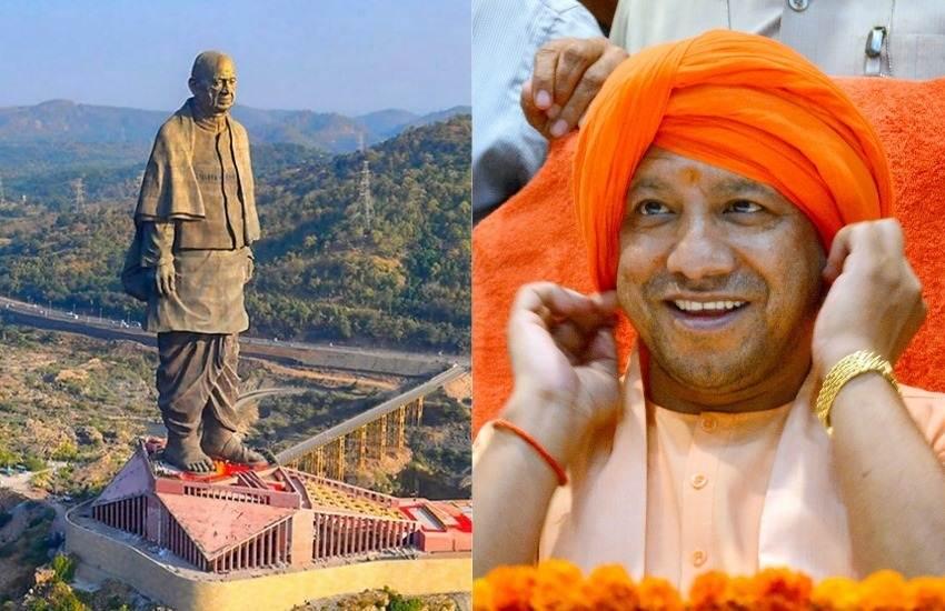Statue of Unity, Sardar Patel, Highest Statue in World, Gujarat, Yogi Adityanath, CM, Uttar Pradesh, Personal Invitation, Lucknow, Visit, CM, Vijay Rupani, Gujarat, Helicopter Visit, VIP Guest, State News, National News, Hindi News