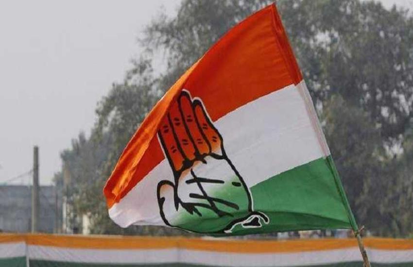congress, कांग्रेस