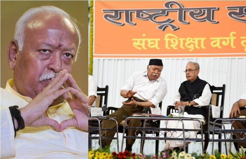 RSS Chief Mohan Bhagwat Lathi Notice, Former President Pranab Mukherjee, Event, RSS, Chief, Mohan Bhagwat, Pranab Mukherjee, Lathi, Police Permission, Violation, National News, Hindi News