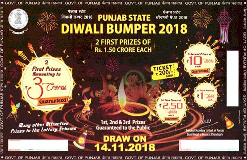 lottery result, lottery result today, punjab state lottery, punjab state lottery result, punjab state lottery result 2018, punjab state bumper lottery, punjab state lottery diwali bumper result 2018