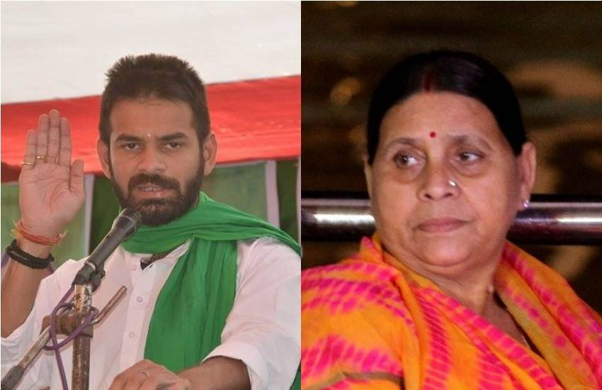 Tej Pratap Yadav, RJD Leader, Mother, Rabri Devi, Conversation, Talk, Phone Call, Return, Home, Patna, Mathura, Prayagraj, Ganga Snaan, Ganges Bath, Sangam, Temple Visit, Lalu Pradad Yadav, Son, Patna, Bihar, State News, Hindi News