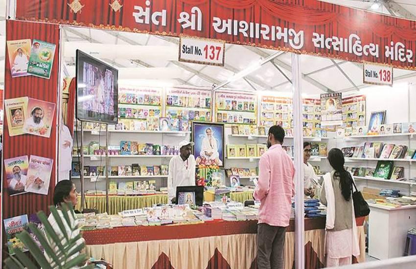 asaram bapu book stall