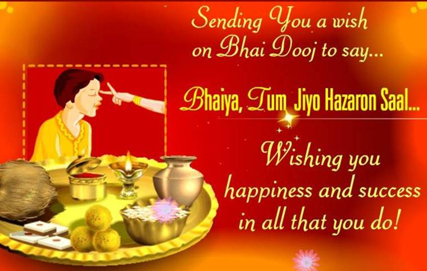 Happy Bhai Dooj 2018, Bhai Dooj Whatsapp messages, Bhai Dooj Facebook Status, Bhai Dooj Messages, Bhai Dooj SMS, Bhai Dooj Quotes, Bhai Dooj Images, Bhai Dooj Wall papers, religion news in hindi, jansatta, lifestyle, lifestyle news