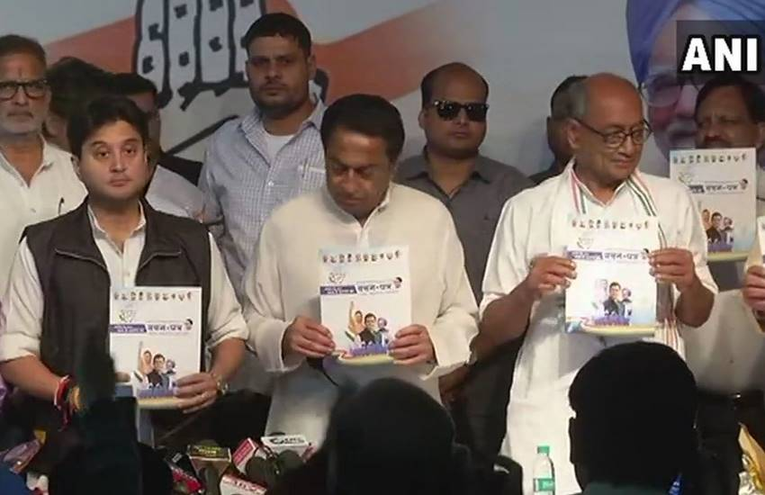 MP Election 2018, Election 2018 MP, Congress manifesto, Congress manifesto MP, Congress manifesto india, Congress manifesto release, farm loan waiver, plots for homeless people, 10k per month for job less,