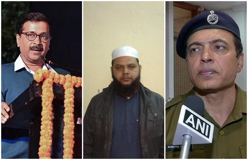 Delhi police, CM Kejriwal, CM Arvind Kejriwal, Muslim clerics, Mosque, Bullet, Live bullet, Muslim, Donation