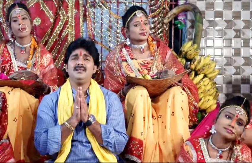 pawan singh, bhojpuri, song