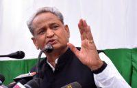 गहलोत सरकार ने सरकारी योजना से हटाया दीनदयाल उपाध्याय का नाम, BJP विधायक बोले- काम पर देंध्यान
