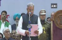 Chhattisgarh CM Oath Ceremony: भूपेश बघेल बने CM, इन्हें मिला कैबिनेट मंत्री कापद