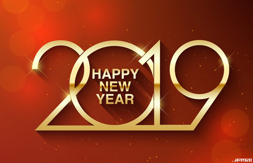 happy new year, happy new year 2019, happy new year song, happy new year song download, happy new year mp3 song, happy new year video song, happy new year Bollywood song