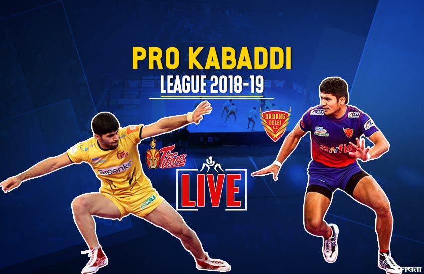 Pro Kabaddi League 2018 live score