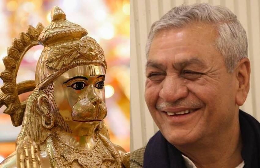 Lord Hanuman Jat, Hanuman Jat, Hanuman Muslim, Hanuman SC, Hanuman ST, Hanuman Caste, Hanuman Religion, CM Yogi Adityanath, Cabinet Minister, Laxmi Narayan Chaudhry, Vidhan Parishad, Question Hour, Lucknow, Hanuman News, Lucknow News, UP News, State News, Hindi News