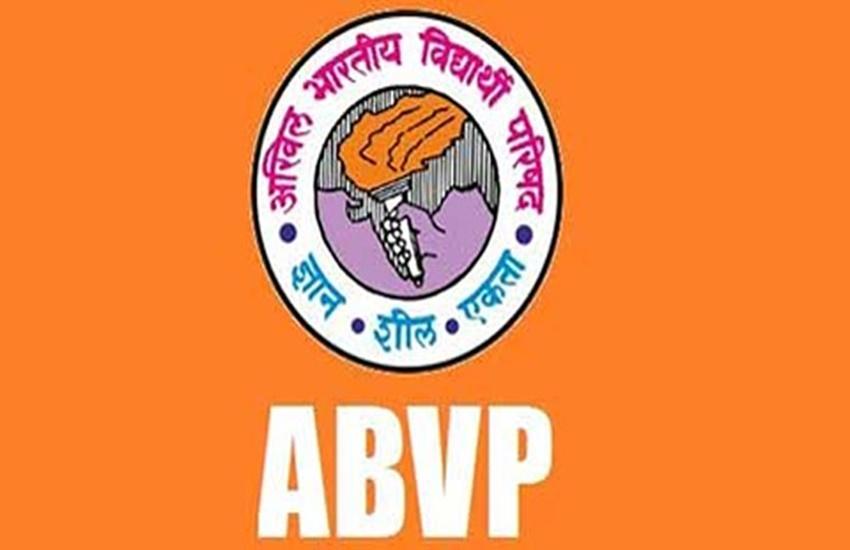 UP News,ABVP, Aligarh, Aligarh news,Bharat Mata, UP Police, Police, उत्तर प्रदेश समाचार, अलीगढ़, अलीगढ़ पुलिस, यूपी पुलिस, भारत माता