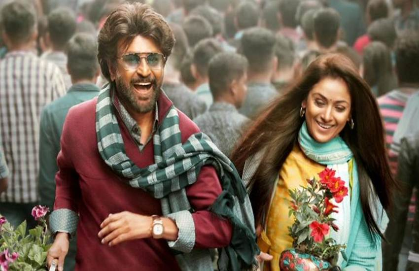 rajinikanth, petta trailer, petta movie trailer, rajninikath petta trailer, petta, petta movie, rajninikanth petta trailer launch, petta trailer launch, petta songs, petta music, marana mass, ullaallaa song, petta release date, petta single track, petta movie, simran, trisha krishnan, vijay sethupathi, nawazuddin siddiqui