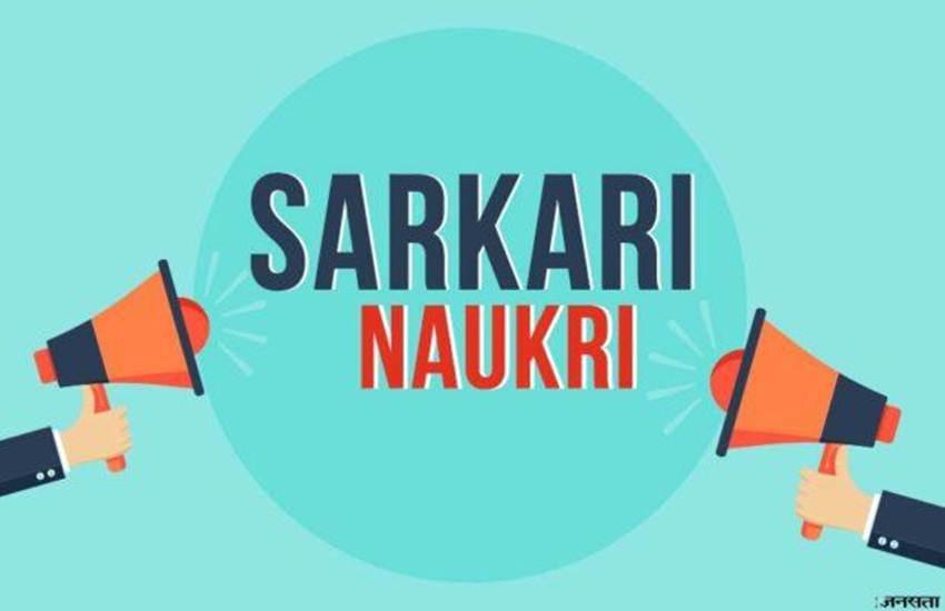 Sarkari Result 2018, Sarkari Naukri, SarkariResult.com, RRB ALP Technician Revised Result 2018, IBPS PO Mains Clerk Prelims Result 2018
