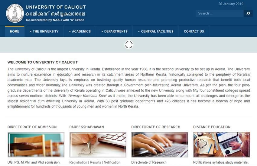 Calicut University result, cupbresults.uoc.ac.in, uoc.ac.in, Calicut University result 2019, Calicut University, results, job, job news, education news, education, jansatta news, jansatta