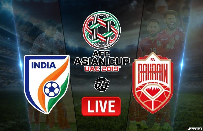 football live, football live match, afc asian cup 2019, afc asian cup 2019 football, india vs bahrain football, football live score, live football score