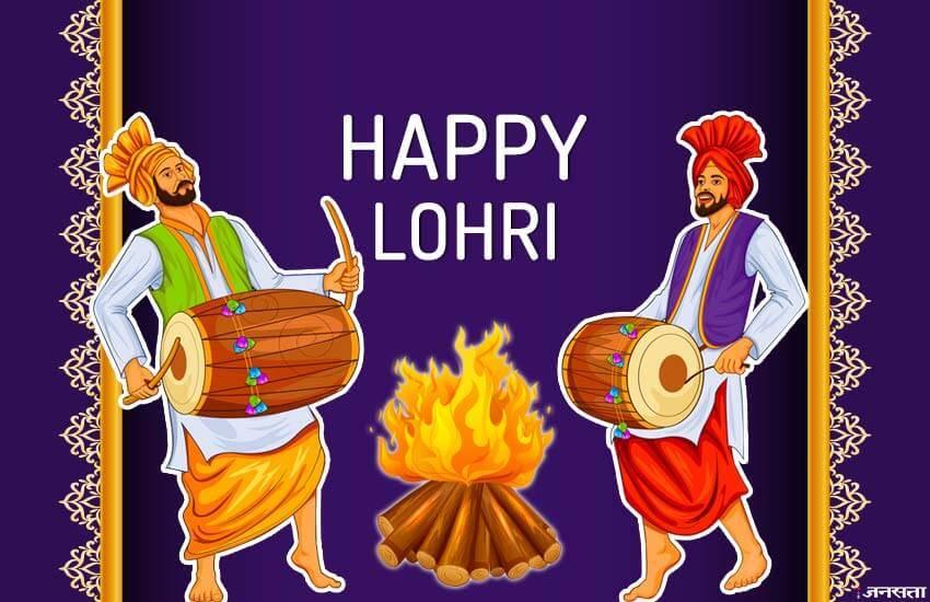 happy lohri, happy lohri images, happy lohri images 2019, happy lohri wishes, happy lohri wishes in punjabi, happy lohri in english, happy lohri quotes, lohri images, lohri quotes, lohri status, happy lohri sms
