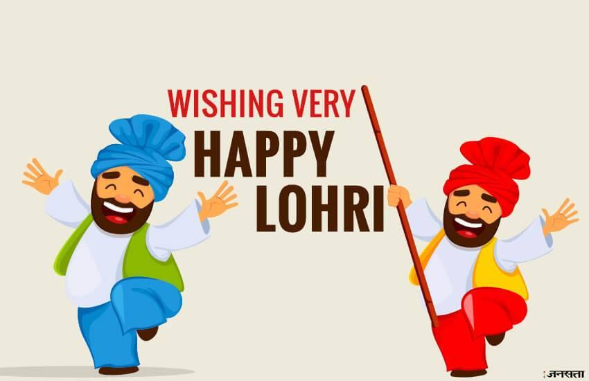happy lohri, happy lohri images, happy lohri images 2019, happy lohri wishes, happy lohri wishes in punjabi, happy lohri in english