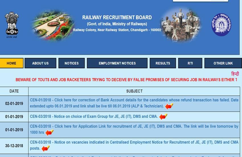 RRB group D, RRB answer key, RRB Group D answer key, answer key, RRB, Railway Jobs, Jobs 2019, Sarkari Result 2019, Sarkari jobs 2019, Sarkari naukri 2018-19