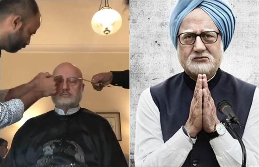 Anupam Kher, The Accidental Prime Minister, behind the scenes, making video, Manmohan singh, मनमोहन सिंह, एक्सीडेंटल प्राइम मिनिस्टर
