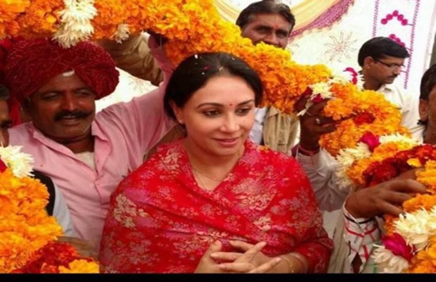 divorce petition, Diya Kumari