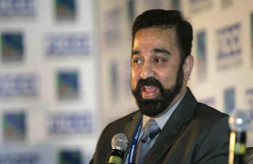 Kamal Haasan, Kamal Haasan party, Makkal Needhi Maiam