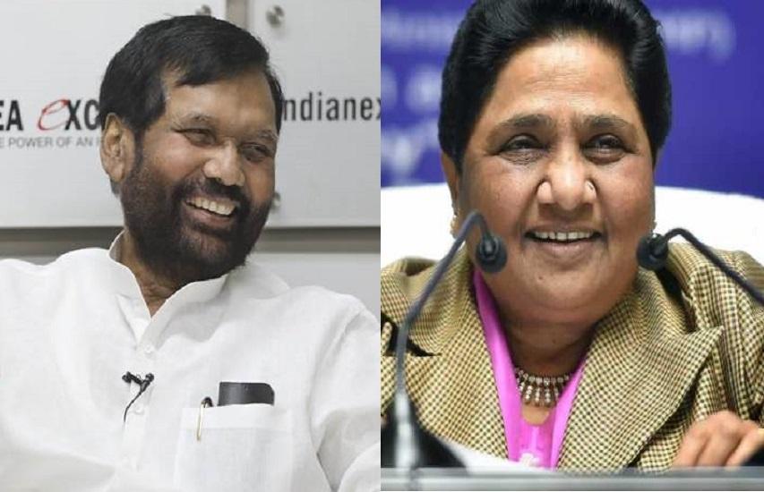 प्रधानमंत्री पद पर मायावती के बयान का पासवान ने दिया जवाब- 'पहले खाता खोलने की कोशिश करें BSP सुप्रीमो'