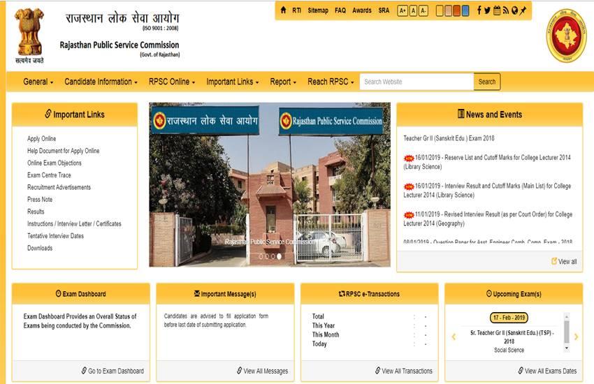 RPSC Sanskrit teacher recruitment, RPSC Sanskrit teacher recruitment exam date sheet, Sanskrit teacher recruitment, exam date sheet have been announced, www.rpsc.rajasthan.gov.in, know how to check full datesheet,