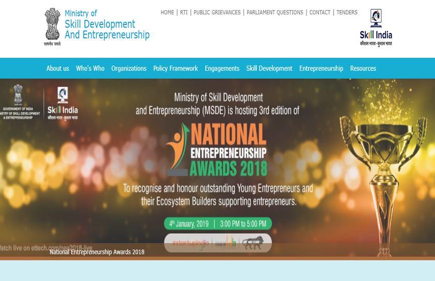 Skill Development Program, Skil India, Prime Minister Narendra Modi, Dharmendra Pradhan, Employment generation, Modi Government, Indian Economy, कौशल विकास योजना