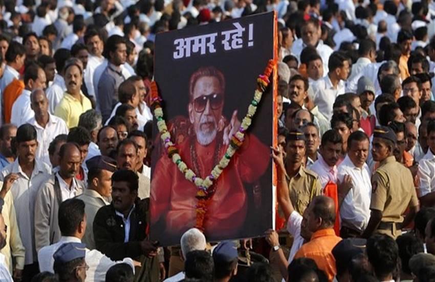 Bal Thackeray memorial, Shiv Sena supremo