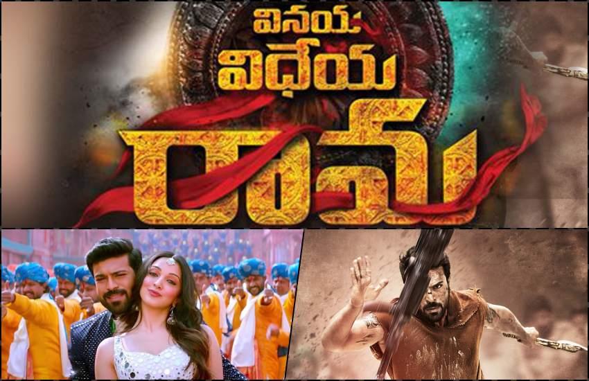 tamilplay 2019 movie
