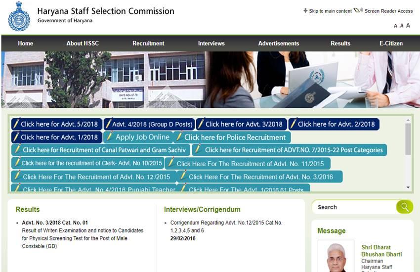 HSSC recruitment 2018, hssc recruitment, hssc results 2018, hssc constable exam results, hssc constable result, hssc results, exam results, hssc.gov.in