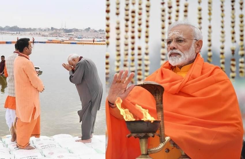 Kumbh 2019, Narendra Modi, PM, BJP, Purohit, Priest, Question, Kumbh, UP, Sangam, Triveni Sangam, Ganga, Yamuna, Kumbh Mela, Prayagraj, Allahabad, State News, National News, Hindi News
