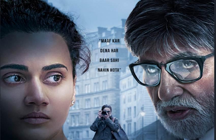 Badla Trailer, Badla Trailer out, Amitabh Bachchan, Taapsee Pannu, Sujoy Ghosh, Badla Movie Release Date, Shahrukh khan