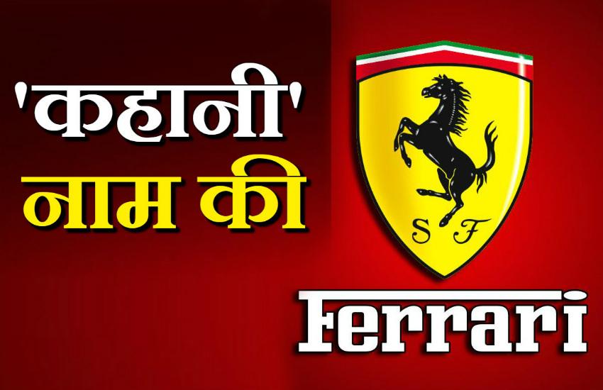 Story behind car brands name, history behind car brand names