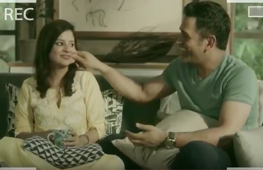 MS Dhoni, inner strength, TV commercial, Sakshi Dhoni, Cricket, TV ad