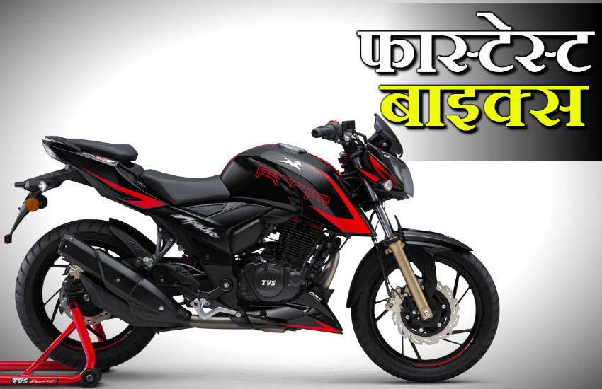 Fastest Bikes in India under 1 Lakh, Best bike under 1 lakh, fastest motorcyle under 1 lakh