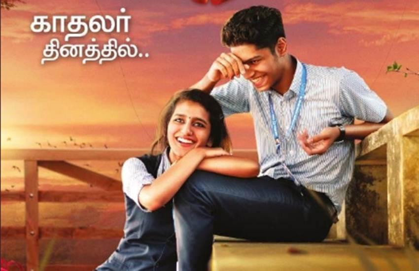 Tamilrockers 2019 Movies HD Download, Tamilrockers.com