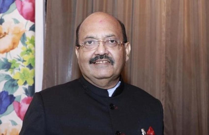 Amar Singh, BJP,